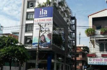 Cho thuê nhà mặt tiền Hoàng Văn Thụ, phường 4, Tân Bình. Giá: 25 triệu/tháng