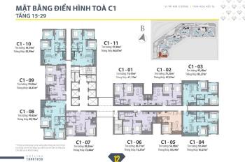 Cần bán căn hộ 3PN C1.2011 dự án D'Capitale. LH: 0367616666