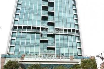 Cho thuê văn phòng Geleximco Hoàng Cầu, Đống Đa, Hà Nội
