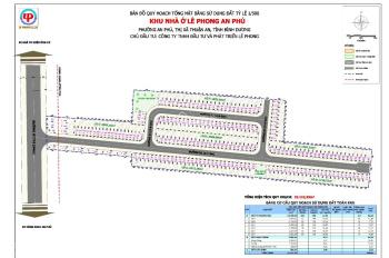 Bán đất nền sổ đỏ 1,9 tỷ/67,5m2 tại phường An Phú Thị xã Thuận An Bình Dương