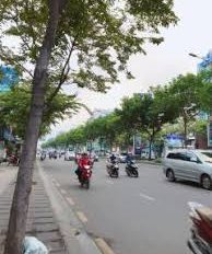 Đất hiếm trung tâm TPHCM 2 mặt tiền Nguyễn Chí Thanh giao 3/2 Phường 16, Quận 11, 80m2, giá 3,2 tỷ.