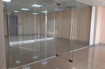 Văn phòng tòa nhà DMC Building đường Điện Biên Phủ, Bình Thạnh, 81m2; LH ngay: 0777.102.591