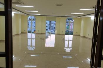 Cho thuê tòa nhà 9 tầng mặt phố Nguyễn Ngọc Nại tổng dt 1000m2. Giá 120 triệu/tháng