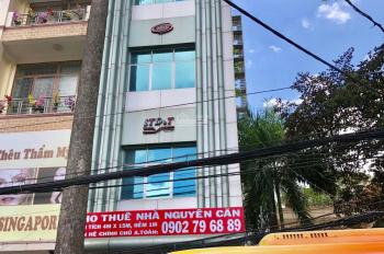 Cần bán gấp nhà MT Nguyễn Chí Thanh ngay Lý Thường Kiệt, Q5, DT: 5.5x28m, giá bán 40 tỷ