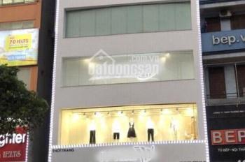 Bán nhà mặt phố KĐT Đại Kim, Hoàng Mai, ô tô, kinh doanh, văn phòng, 60m2x7T, 12,8 tỷ