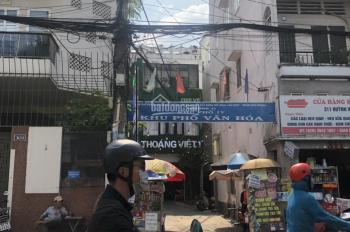 Q. Phú Nhuận Huỳnh Văn Bánh - MT 3000m2 ngang 25m có hầm Hình thật 100%