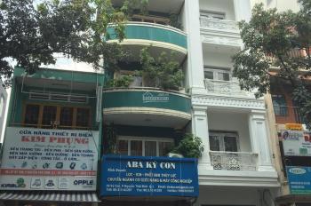 Cho thuê nhà siêu đẹp mặt tiền Trần Hưng Đạo, Quận 1 DT 4,5x18m xây 4 tầng mới cứng. Giá 80tr/th