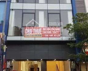 Chỉ cần 20tr sở hữu mặt bằng kinh doanh 100m2 tầng 1,2, tại Mễ Trì Hạ, đối diện Keangnam giá rẻ