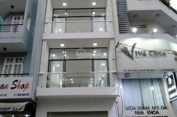 Cho thuê MT Đặng Thị Nhu Q1 DT 4x13m hầm 3 lầu full nội thất cách bến thành tuyến Metro 10m 95tr/th
