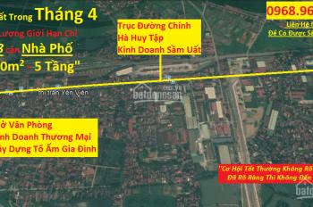 58 căn nhà phố 5 tầng - Hà Huy Tập, Yên Viên, Gia Lâm sẽ được ra mắt trong tháng 4/2020 giá cực tốt