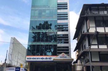 Bán tòa nhà 2 Mặt Tiền lớn trước sau khu sân bay phường 4, Tân Bình (7x16m) 5 lầu mới, giá 21.5 tỷ