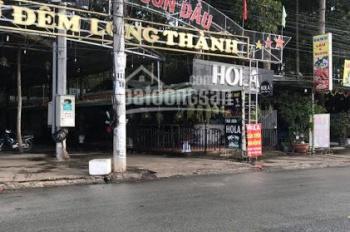Bán đất mặt tiền chợ đêm trung tâm TT Long thành, sổ riềng, TC 100%