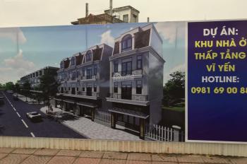 Bán nhà đất dự án mặt đường Nam Đuống, Long Biên, Hà Nội 60,5 tr/m2