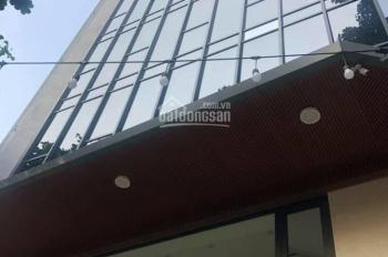 Hàng hiệu độc - đẹp - duy nhất! Mặt phố Duy Tân, Dịch Vọng Hậu, 7 tầng hơn 30 tỷ