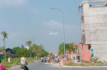 Lô đất ở thành phố Bình Chánh cần bán sổ hồng riêng, 80m2 giá rẻ, tặng giấy phép xây dựng