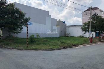 Bán đất MT đường Bà Huyện Thanh Quan, Bình Thắng, Dĩ An, Bình Dương giá 950tr/80m2 SHR, 0939278962
