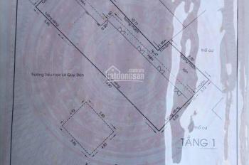 Bán nhà hẻm xe hơi Dương Quảng Hàm, P5, GV 8x25 nở hậu 10m chỉ 47.5tr/m2 siêu rẻ 0983750975