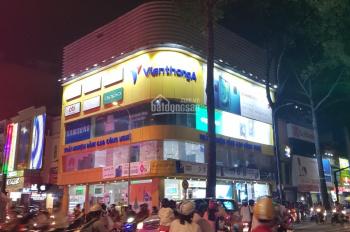 Bán gấp nhà MT đường Đông Sơn, Tân Bình, DT: 12 x 30m, nở hậu 25m, giá 60 tỷ thương lượng