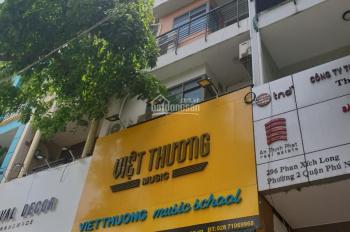 Nhà bán mặt tiền 37A Phan Xích Long, PN, 5 lầu thang máy đang cho thuê 85 triệu, giá 28 tỷ