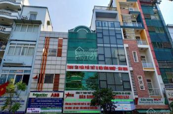 Cho thuê mặt tiền nhà đường Nguyễn Đình Chiểu, Đa Kao Quận 1 hiện trạng 4 lầu vi trí siêu đẹp