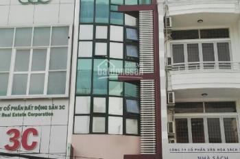 Tòa nhà MT Nguyễn Bỉnh Khiêm, Q. 1, trệt 6 lầu, 500m2 sàn, HĐT 115 tr/th, 39 tỷ TL