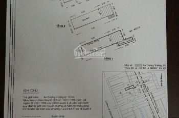 Anh ruột gửi bán nhà 31.3m2 An Dương Vương, P4, Q5
