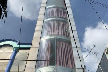 Bán nhà MT đường Hàm Nghi, P. Bến Nghé, Q. 1, Dt: 4x13m, giá: 26.6 tỷ, 5 tầng, 7.65x13m