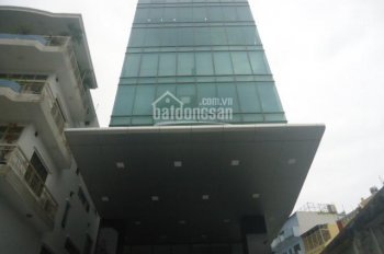 Văn phòng Tân Bình đường Cửu Long, phường 2 khu sân bay cho thuê diện tích đa dạng, văn phòng mới