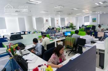 Cho thuê văn phòng tại ngõ 120 Trường Chinh 100m2 giá 14.5 triệu/ tháng