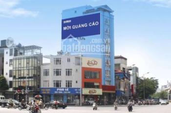 Đất - Nguyễn Văn Cừ - Long Biên - thông số vàng - ô tô đỗ cửa - ngõ thông - nở hậu