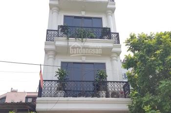 Bán nhà Hoàng Quốc Việt, Nghĩa Đô, Cầu Giấy 7.4 tỷ 48m2, 5 tầng, mặt tiền 4.5m vỉa hè gara