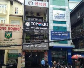 Bán nhà tiện kinh doanh đường Trường Chinh T. Bình, DT: 5x15m, 4T, nội thất cao cấp, chỉ 13.5 tỷ