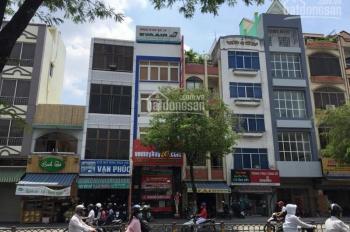 Bán nhà 6 tầng MT đường Đặng Thị Nhu, P. Nguyễn Thái Bình, Quận 1