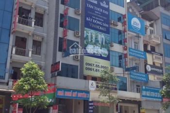 Bán nhà mặt phố Nguyễn Thái Học, diện tích 70 m2 x 9 tầng, thang máy, nhà đẹp, giá 29 tỷ