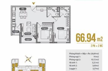 Chính chủ bán gấp căn hộ 2PN 66m2 ở ngay, tầng 12, view khuôn viên cây xanh, cách Mỹ Đình 3km