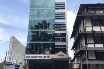 Tết cực sốc giá chủ nhà giảm giá bán building MT Bạch Đằng, P2, Q. Tân Bình 11x23m, giá 50 tỷ