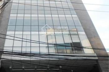 Chính chủ Bán Tòa Nhà MT  Tôn Đức Thắng Q1. Thu nhập 450tr/th.