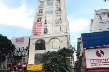 Cho thuê văn phòng hạng B tại mặt đường Vũ Trọng Phụng  quận Thanh Xuân, diên tích 200m