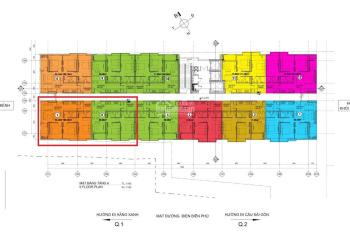 Bán gấp Căn hộ 152 Điện Biên Phủ cạnh Pearl Plaza. 2pn và 3pn làm việc chính chủ LH: 0901998862