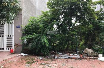 Kẹt tiền cần bán gấp lô đất đẹp khu đô thị Chí Linh 2, DT 89,5m2, giá 4,8 tỷ
