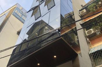 Chính chủ bán nhà mặt ngõ 171 phố Nguyễn Ngọc Vũ, gia lộc ngay đầu xuân. LH 0962551289