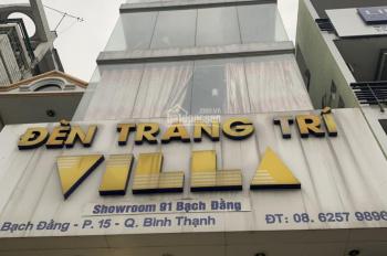Tòa nhà trệt 5 lầu thang máy, 5x18m, 18WC, mặt tiền, 75tr/th, LH: 0938 600 986 Phi Nguyễn