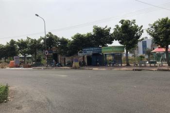 Bán lô đất nền 175m2 dự án HUD khu dân cư Long Thọ Phước An