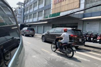 Cho thuê VP MT 37 Trần Triệu Luật, Phường 9, Quận Tân Bình. DT: 3.000m2; giá 240tr/tháng