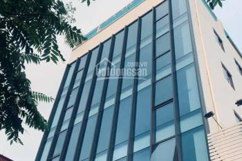 Duy nhất! Mặt phố lớn, đẹp nhất quận Cầu Giấy - Phố Trần Thái Tông, lô góc, mặt tiền 7.5m
