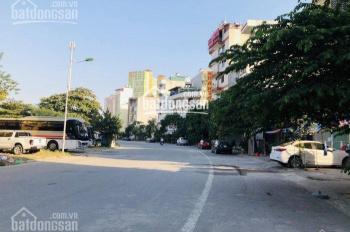 CC bán lô đất dv khu đô thị Mỗ Lao, Hà Đông, HN DT 50m2, MT 3.44m, KD đỉnh, giá 5.7tỷ
