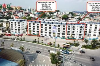 Bán toà nhà 3 mặt tiền tại ngã 4 - trung tâm TP Hạ Long, DT: 273,87m2, giá: 66,2 tỷ. LH 0916992778