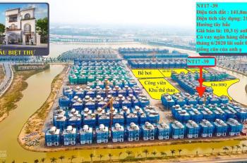 Chính chủ bán biệt thự song lập Ngọc Trai 17, diện tích 142m2, giá 9,4 tỷ. LH: 0911578938