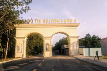 Bán đất ngay trung tâm hành chính Bàu Bàng, giá chỉ 590tr, lì xì đầu năm mới CK 8%, LH: 0982056105