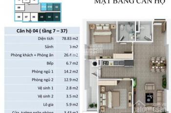 Chính chủ bán cắt lỗ căn 2 ngủ dự án FLC Star Tower, Hà Đông Hà Nội. Lh 0837326326